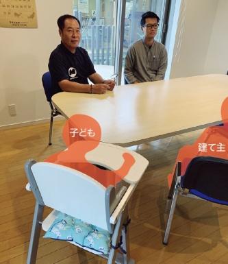 幼児用の椅子も用意。家族全員の反応を引き出す(写真:渡辺 圭彦)