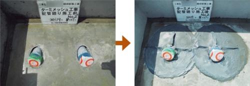 〔写真2〕配管まわりは同心円状に施工