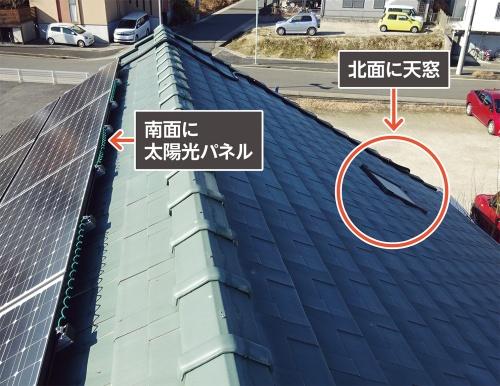 〔写真1〕天窓の下端の左右から水垂れ