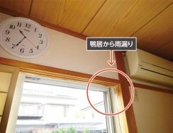 (写真:神清)