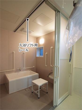 〔写真5〕介助しやすさに配慮した広い浴室