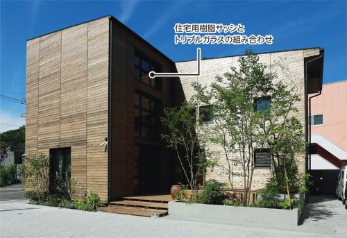 〔写真1〕高断熱化などに中規模木造のメリット