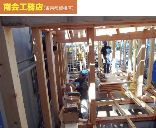 〔写真1〕柱には120mm角のヒノキ材を使用