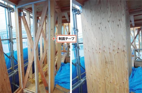 〔写真2〕制震テープで地震時の揺れを制御