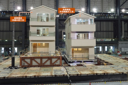 〔写真1〕狭小間口の3階建て住宅を再現