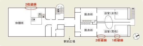 2階のフロア構成。休憩所の西側壁面、浴室の東側壁面で被害が発生した(資料:取材を基に日経アーキテクチュアが作成)