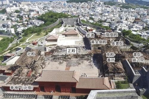 奉神門や書院・鎖之間、二階御殿などにも延焼。火災により計9施設が焼損した(写真:内閣府沖縄総合事務局国営沖縄記念公園事務所)