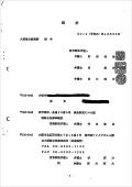 〔図1〕発注元の竹中工務店が業務内容を指示