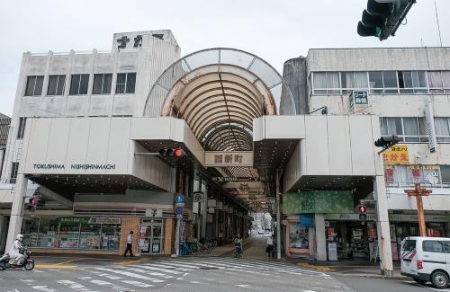 〔写真1〕シャッターを下ろした店が目立つ徳島市新町西地区の商店街