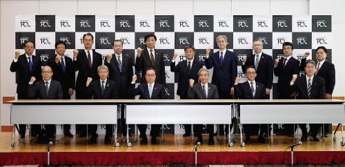 〔写真1〕RXは「Robotics Transformation」(ロボット変革)の略
