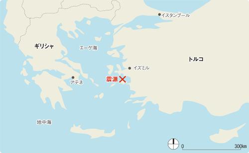 〔図1〕震源はトルコ沖のエーゲ海