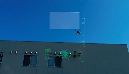 〔図1〕ARスマートグラスを装着した作業員の視界のイメージ