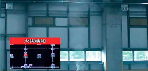 火災検知@Shimz.AI.evoは、目に見えない特有ガスをセンサーでキャッチして火災を早期に知らせる(資料:清水建設)