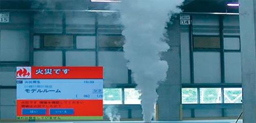 一般的な煙式の火災報知機は、煙が施設内にかなり充満してからでないと反応しない(資料:清水建設)