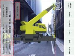 建物との近接箇所にクレーンの3次元モデルを配置した様子。破線で囲んだ部分が重機の情報(資料:戸田建設)