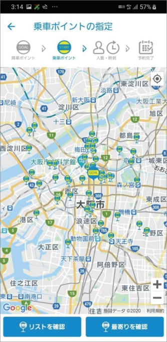 〔図1〕市内50カ所で乗降できる