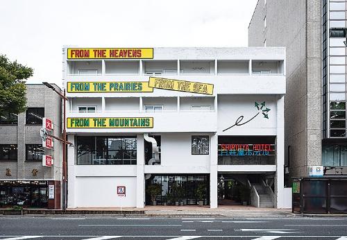 〔写真3〕現代アートをあしらった既存棟