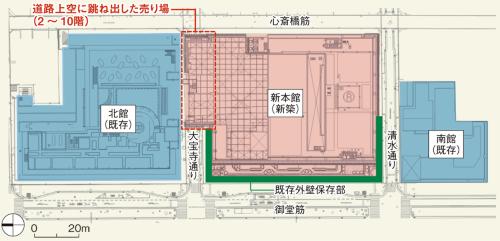 全体配置図(資料:竹中工務店)