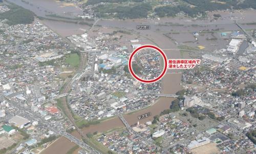 〔写真1〕居住誘導区域内で浸水被害が発生