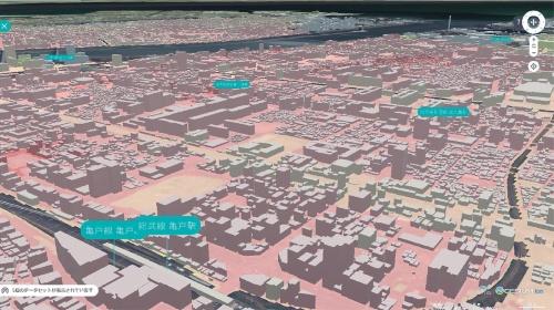 〔図1〕街の大半が水没する