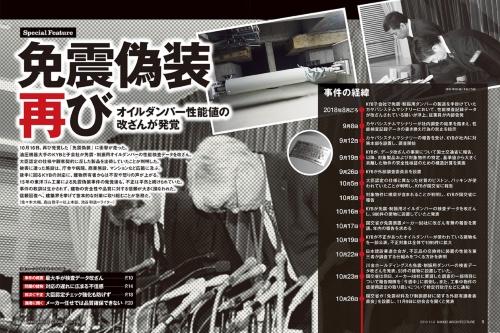 (写真:池谷 和浩、日経アーキテクチュア)