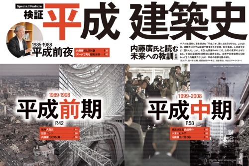 (写真:左から三島 叡、吉田 誠、共同通信社、安川 千秋)