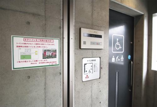 〔写真1〕「トイレの数が少なくご迷惑をお掛けしております」