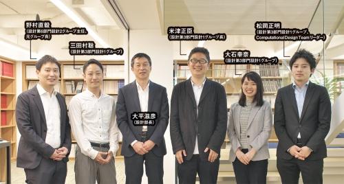 大阪本店設計部 米津グループ