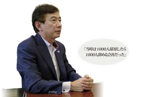 蘆田 茂(あしだ しげる)氏