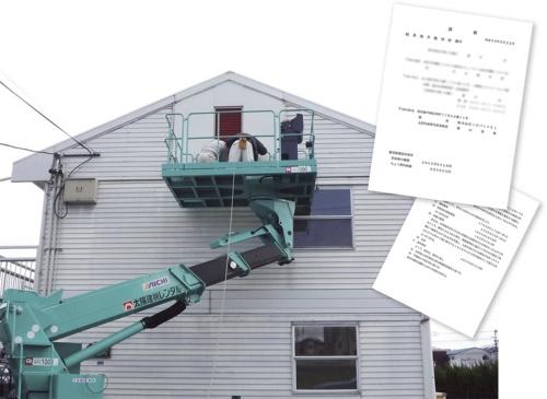 〔写真1〕小屋裏界壁の未施工で提訴