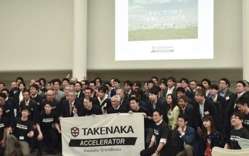 「TAKENAKAアクセラレーター」の説明会での一コマ。大企業のオープンイノベーションを支援する01Booster(東京都港区)と共同で開催した(写真:日経アーキテクチュア)