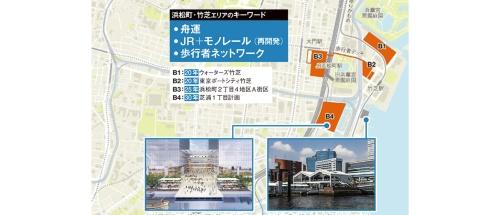 左:芝浦運河沿いに親水空間を設ける芝浦1丁目計画の完成イメージ<br> 右:19年8月に開業した小型船ターミナル等整備事業「Hi-NODE(ハイノード)」(写真:NREG東芝不動産)<br> (地図制作:ユニオンマップ)
