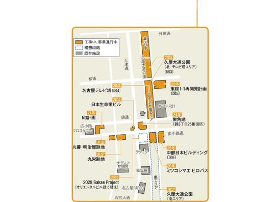 〔図2〕20年以降は栄地区のプロジェクトが活性化