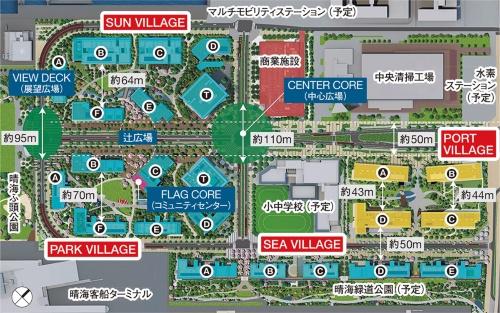 〔図2〕1万2000人が暮らす街が東京・晴海に出現
