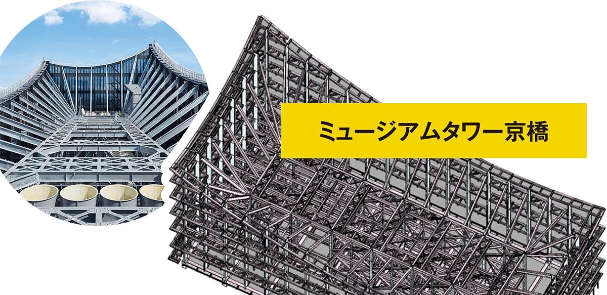 (写真:藤井 浩司、資料:戸田建設)
