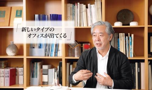 内藤 廣(ないとう ひろし)