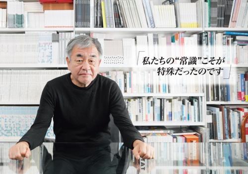 隈 研吾(くま けんご)