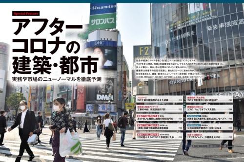 マスクを着用して渋谷スクランブル交差点を渡る人々。5月1日撮影(写真:日経アーキテクチュア)
