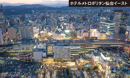 動画撮影を実施したJR仙台駅直結のホテルメトロポリタン仙台イースト(資料:JR東日本建築設計)