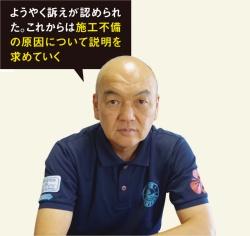 佐々木太(ささき ふとし)