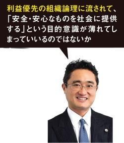 秋野 卓生(あきの たくお)