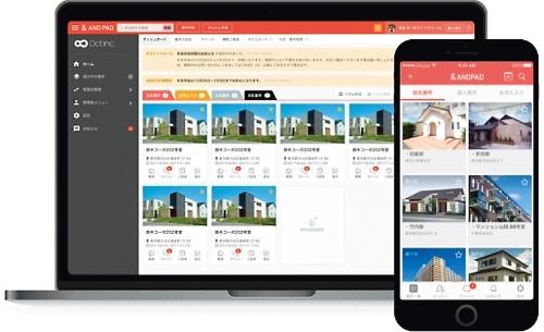 施工管理アプリ「ANDPAD」のイメージ