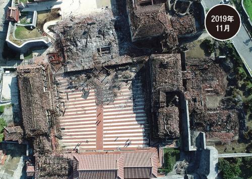 火災直後の2019年11月の首里城の様子(写真:那覇市消防局)