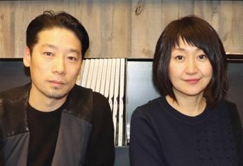 谷尻 誠(たにじり まこと、左)、吉田 愛(よしだ あい、右)