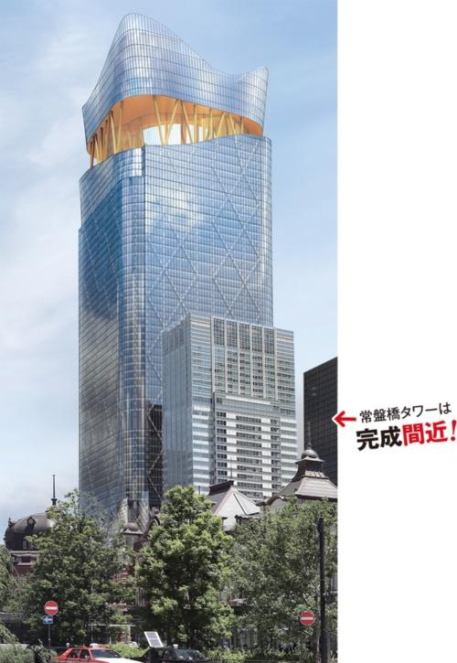 東京駅近くで段階的に進める事業の一部。日本一の高さ約390mを目指す。中層部をオフィスが占め、高層部に客室数約100室の国際級ホテルを誘致する。低層部に約2000席の大規模ホールを備え、屋外に空中散歩道を設ける。建物全体を包むアウトブレースを使った外殻制振構造を採用する。全体の総事業費は約5000億円を見込む