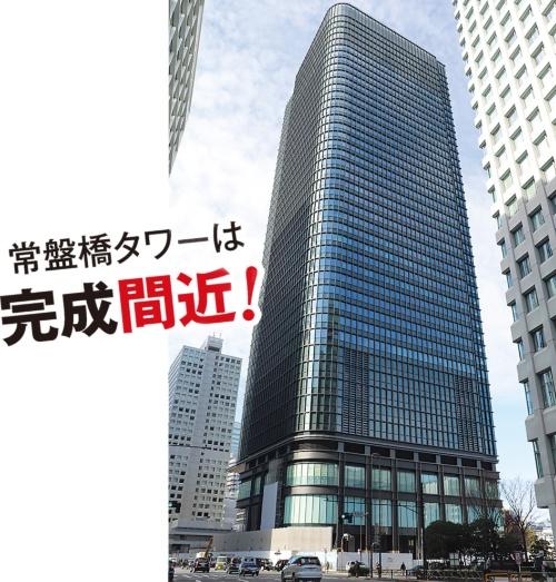 トーチタワーの東側に建つ。高さ約212m。2021年6月完成時点で、大手町で最も高い。エレベーターの行き先予報システムやモバイルセキュリティー認証などを導入。ビル就業者専用アプリやサイトでICTサービスを提供する(写真:日経アーキテクチュア)