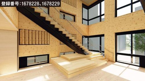 階段と階段用段床を登録(資料:大林組)