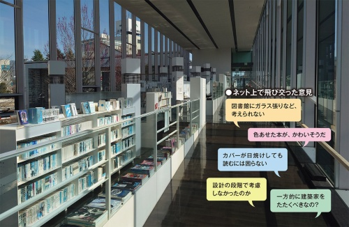 〔写真1〕開放的な空間が市民館の特徴
