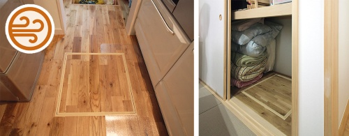 〔写真3〕点検口から床下を乾燥