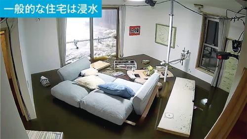 〔写真2〕屋内への浸水を防ぐ高水密仕様